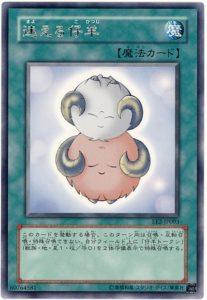 card100002360_1