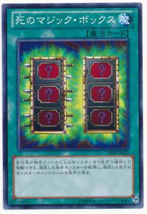 card100017084_1