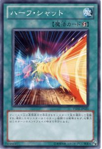 card73715510_1
